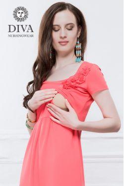 Платье для беременных Diva Nursingwear Dalia, цвет Corallo