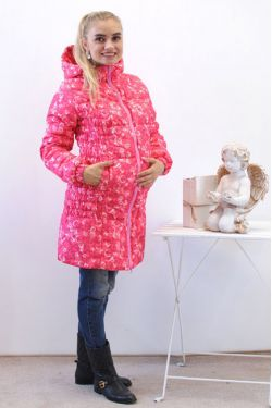 демисезонная куртка для беременных Д-2.2 РУ