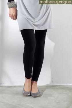 Леггинсы для беременных и родивших Mothers en Vogue, цвет черный