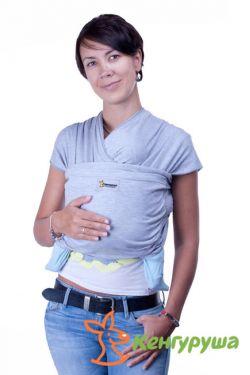 Слинг-шарф Кенгуруша Style, серый меланж