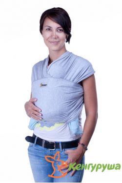 Слинг-шарф Кенгуруша Classic, серый меланж