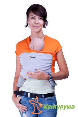 Слинг-шарф Кенгуруша Mix, апельсин - серый меланж