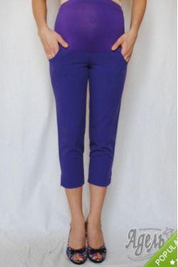 Капри для беременных фиолетовые