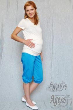 Капри для беременных голубые Адель