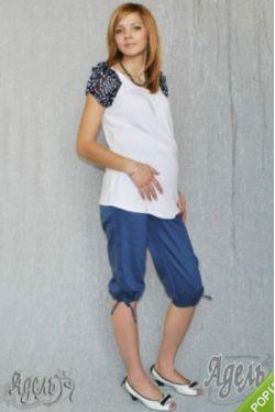 Капри для беременных индиго