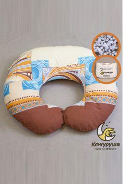 "Подушка для кормления Кенгуруша ""Каникулы-Тунис"""
