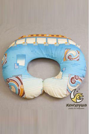 """Наволочка на подушку для кормления Кенгуруша """"Каникулы-Греция"""""""